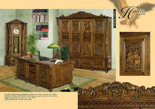 kabinety Хантер - кабинет